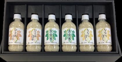 3種のお米ギフトセット